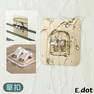 E.dot 收納掛勾配件置物架貼片(單扣)
