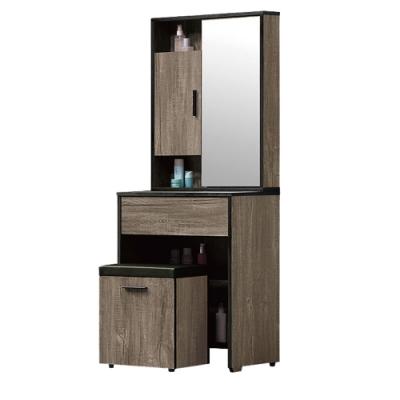 文創集 蕾娜德 現代2尺開合式鏡台/化妝台組合(含化妝椅)-61x40.5x162.5cm免組