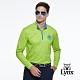 【Lynx Golf】男款吸濕排汗合身版潑漆印花Lynx繡花長袖立領POLO衫-亮綠色 product thumbnail 2