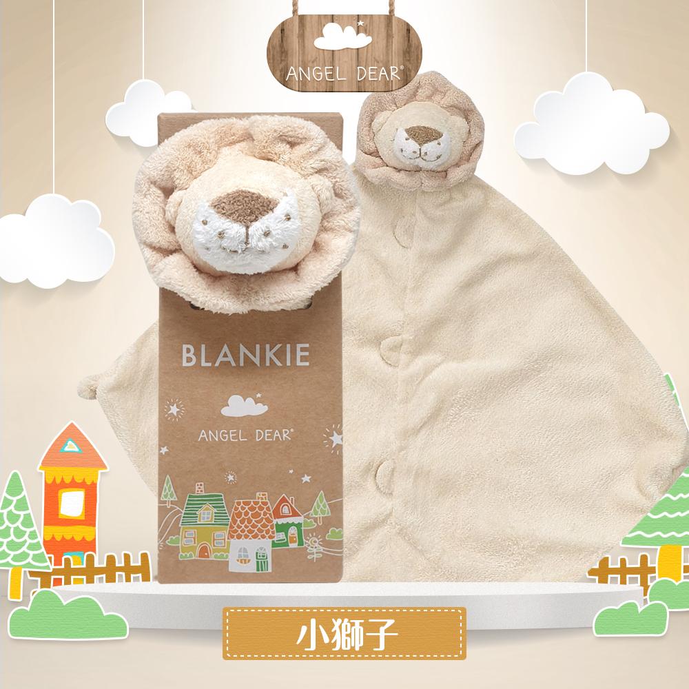美國 Angel Dear 動物嬰兒安撫巾禮盒版 (小獅子)