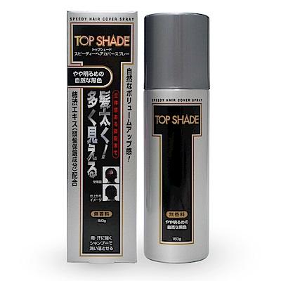 日本柳屋雅娜蒂 立體增髮噴霧150g(明亮黑)
