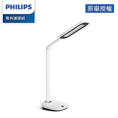 Philips 飛利浦 軒誠 66110 LED護眼檯燈-白色 (PD010)