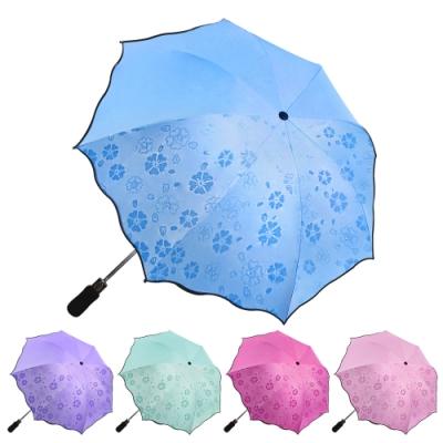 SoEasy收易利 56吋遇水開花自動晴雨傘/摺疊傘(多色隨機出貨)