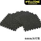 《好吉康Well-Come》6mm 鎖扣式橡膠地墊(8片裝)/黑黃款
