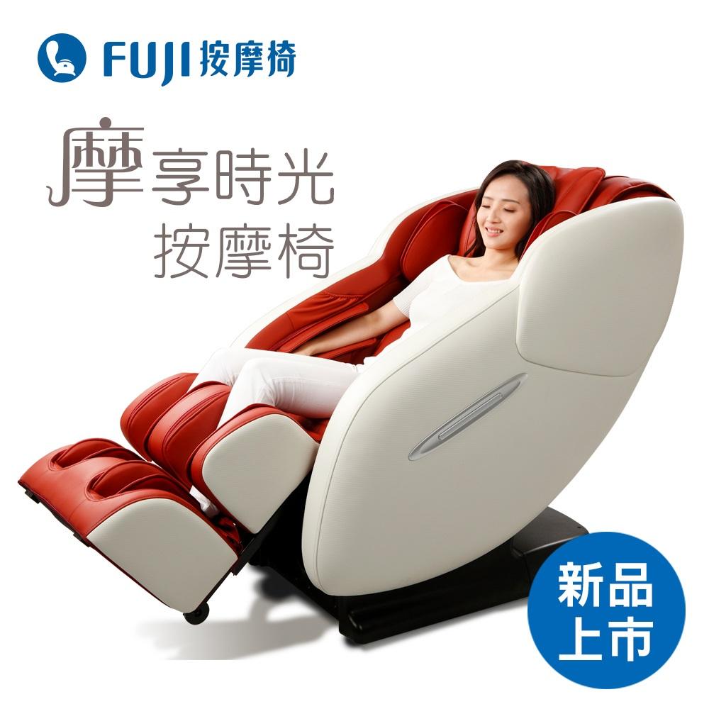 FUJI按摩椅 摩享時光按摩椅 FG-6000