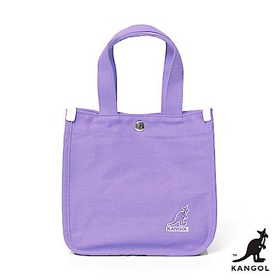 【KANGOL】英式潮流-簡約手提/側背兩用包-紫
