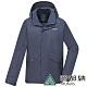 【ATUNAS 歐都納】男GORE-TEX+羽絨內衫二件式外套A1GT1903M灰 product thumbnail 1