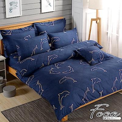 FOCA 海豚精靈-100%雪絨棉加大四件式被套床包組-頂級活性印染