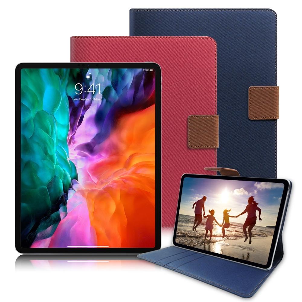 Xmart for 2020 iPad Pro 12.9吋 微笑休閒風支架皮套