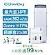 Coway 14-18坪 綠淨力直立式空氣清淨機 AP-1216L 送2年份濾網組 product thumbnail 1