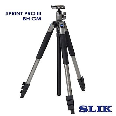 日本 SLIK Sprint Pro III BH GM 附 SBH-100DQ 球型雲台