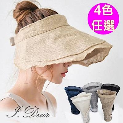 I.Dear-日韓棉麻荷葉邊防曬遮陽空頂布帽(7色)