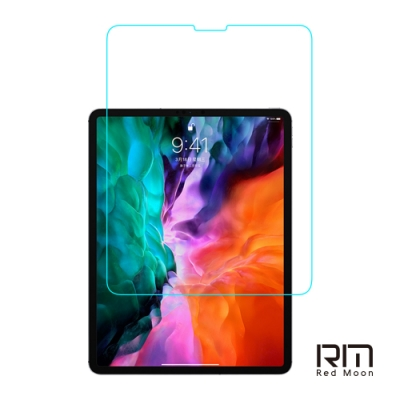 RedMoon APPLE iPad Pro 2020 (12.9吋) 9H平板玻璃保貼 鋼化保貼