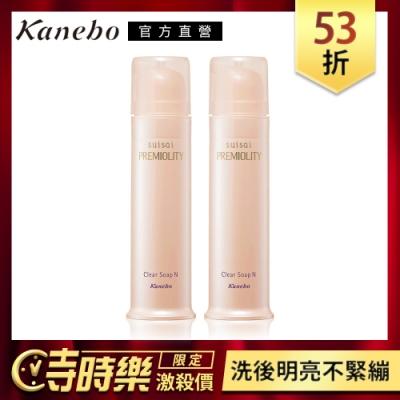 (時時樂)Kanebo佳麗寶 suisai 亮顏酵素皂雙件組