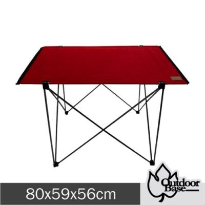 Outdoorbase 極輕量7075航太級納米鋁合金輕量桌.野餐桌.露營桌.折疊桌.折合桌_夕陽紅