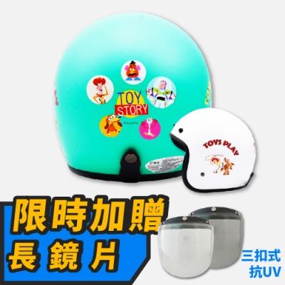 【T-MAO】正版卡通授權 玩具總動員 復古帽 騎士帽(安全帽│機車 E1)
