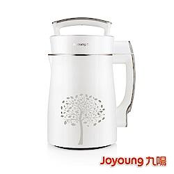 九陽冷熱料理調理機(豆漿機) DJ13M-D18D 滿額送 迷你冰淇淋機