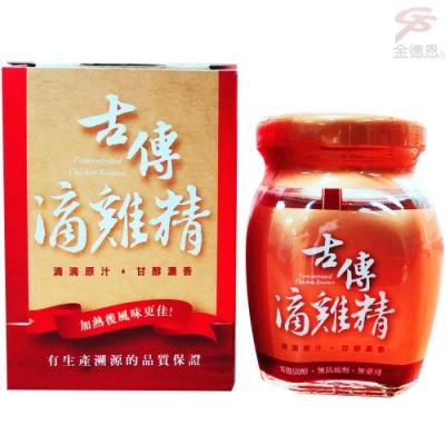 金德恩 台灣製造 華陀扶元堂 甘醇原汁精萃古傳滴雞精禮盒6瓶/盒