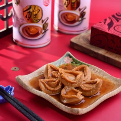極品紅燒鮑魚罐頭禮盒