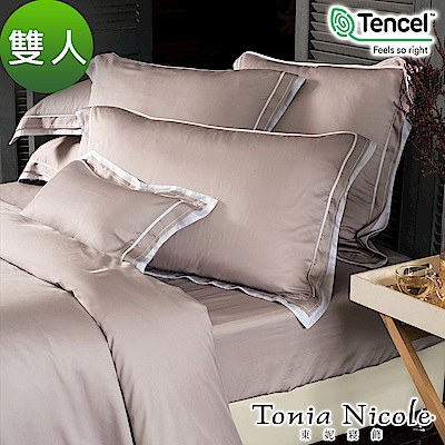Tonia Nicole東妮寢飾 葛瑞絲環保印染100%萊賽爾天絲被套床包組(雙人)