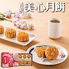 香港美心月餅 豐年美月禮盒x1盒(6入/盒;附提袋)