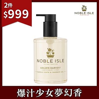 (2件$999)NOBLE ISLE 金色收成沐浴膠 250ML
