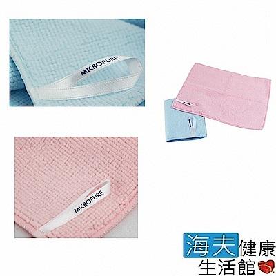 海夫 MICROPURE 洗臉 毛巾 日本製 超細纖維 (雙包裝)