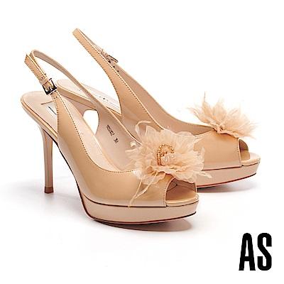 高跟鞋 AS 法式風情可拆式花朵釦飾全真皮美型魚口高跟鞋-米