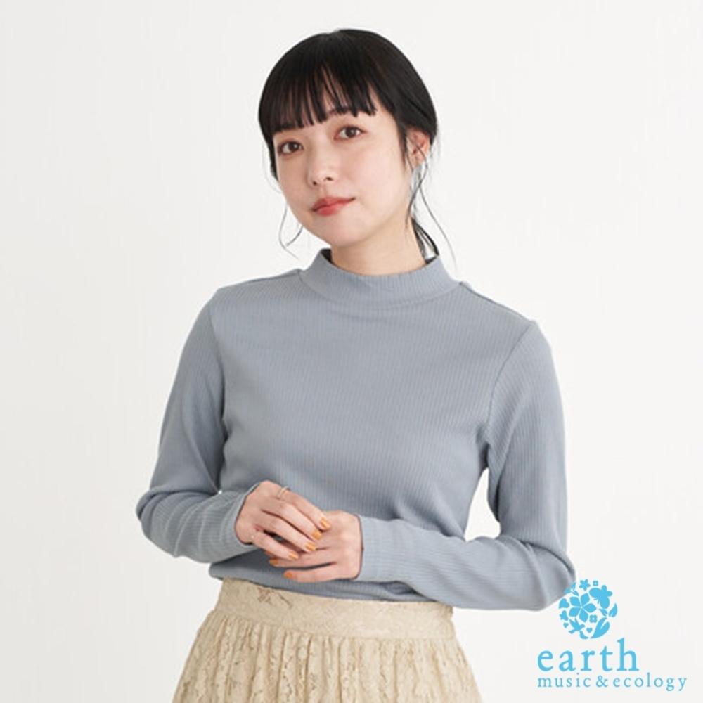 earth music 基本款羅紋純棉長袖上衣