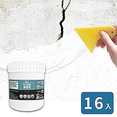 【家適帝】600克大容量- 專業級防水牆面修復膏 16入