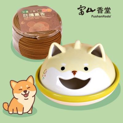Fushankodo 富山香堂 旺來好運犬守護沉香 小資組-旺來犬+沉香守護香30片補充包