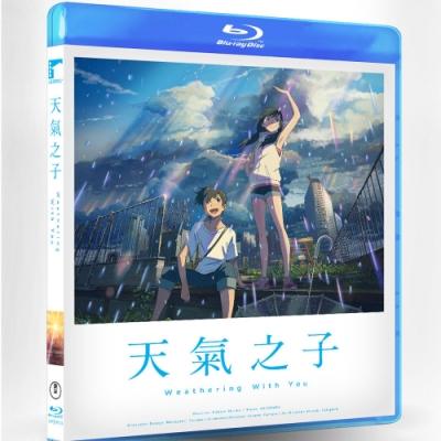 天氣之子  雙碟版  ( 新海誠 ) 藍光 BD