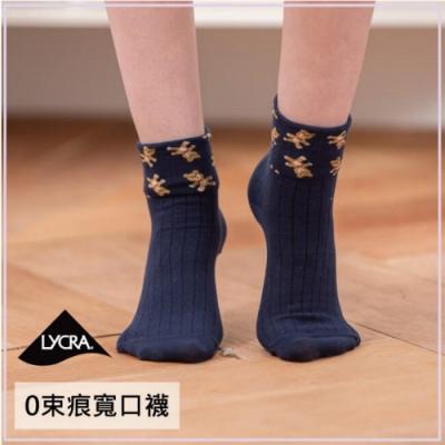貝柔日系萊卡寬口襪-小熊(6雙組)