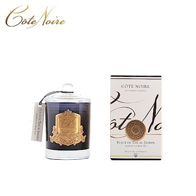 法國 CoteNoire 蔻特蘭 茉莉花茶香氛蠟燭185g