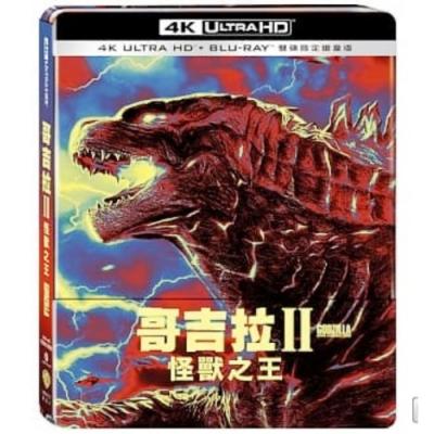 哥吉拉 II 怪獸之王 4K  UHD+BD 雙碟限定鐵盒版