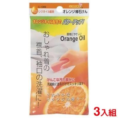 日本 不動化學 橘子油去污棒 3入組