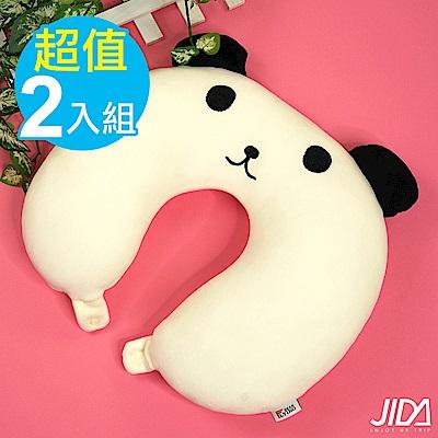 【暢貨出清】JIDA 可愛萌系動物PP棉旅行U型枕(2入)