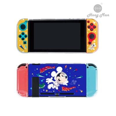 【Hong Man】迪士尼系列 任天堂Switch保護殼 太空米奇