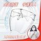 透明防護面罩-成人款(十入組) product thumbnail 1