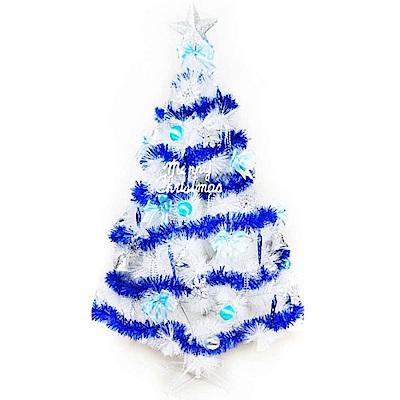 摩達客 6尺(180cm)特級白色松針葉聖誕樹(藍銀色系配件)(不含燈)