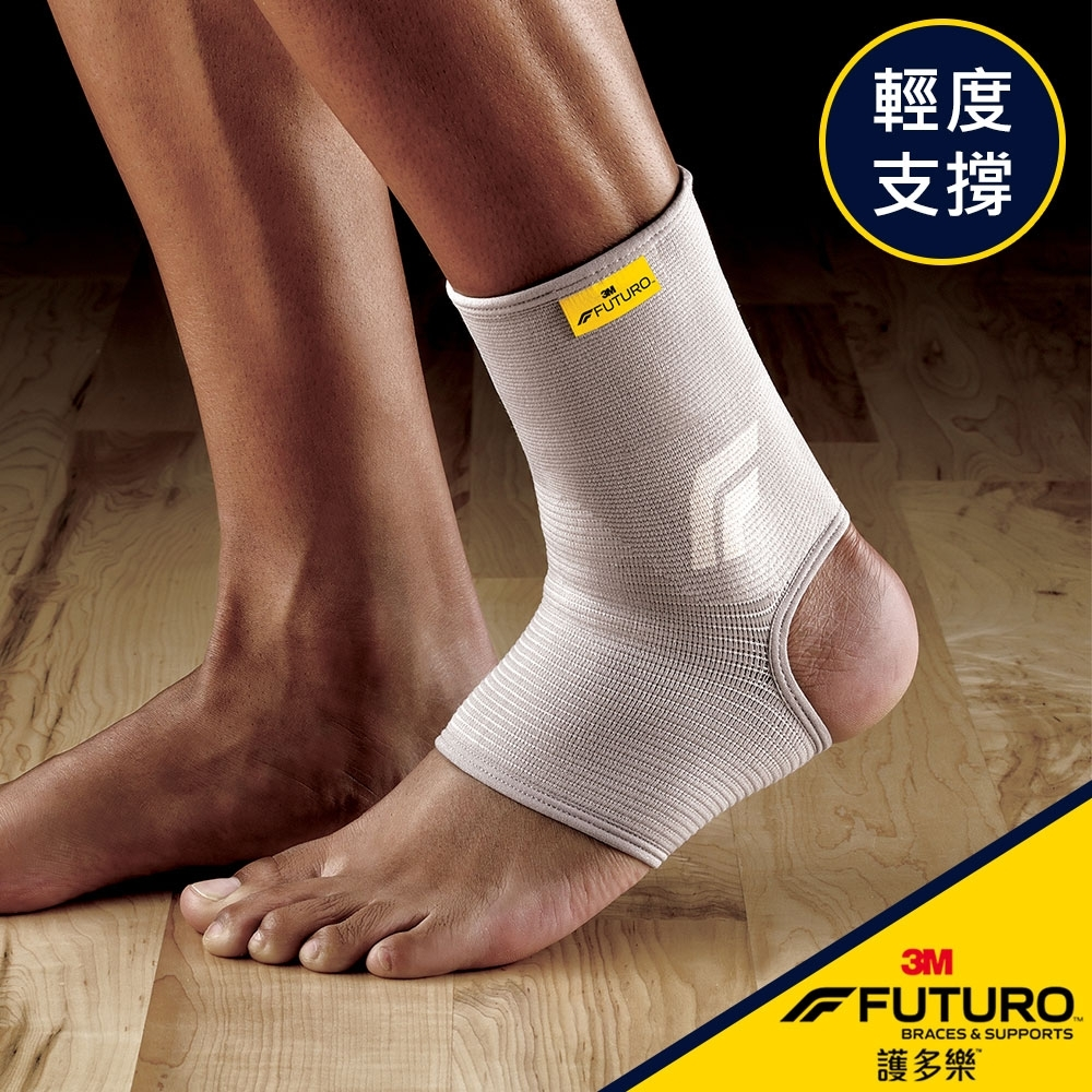 3M 護多樂/舒適護踝 S/M/L (2入 灰色)/運動護具《送 攜帶型小方巾》