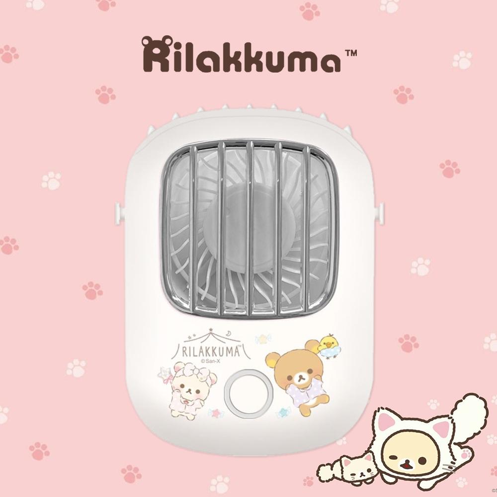 Rilakkuma 拉拉熊 正版授權 USB充電 上吹風扇/掛脖風扇/頸掛風扇 product image 1