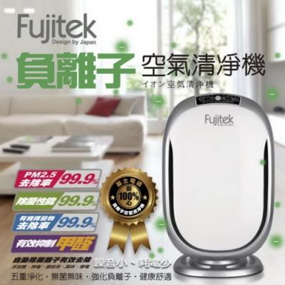富士電通Fujitek 3-5坪 五重淨化負離子空氣清淨機 FT-AP03