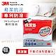 3M 防潑水保潔墊-平單式床包墊 單人 床墊 床罩 床套 透氣 product thumbnail 1