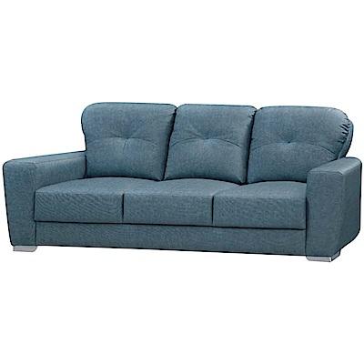 綠活居 耶魯時尚耐磨貓抓皮革三人座沙發椅-198x85x90cm免組