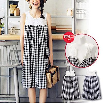 日本雜誌款-蕾絲格紋無袖孕婦洋裝