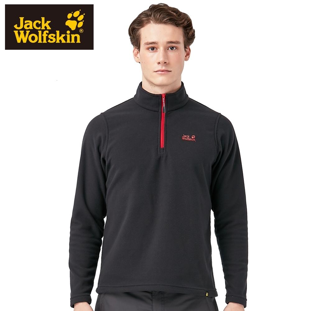 【Jack Wolfskin 飛狼】男 立領套頭保暖衣 舒適內刷毛『黑』