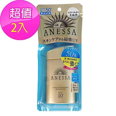 SHISEIDO資生堂 ANESSA安耐曬 金鑽高校防曬露 60ML (2入)
