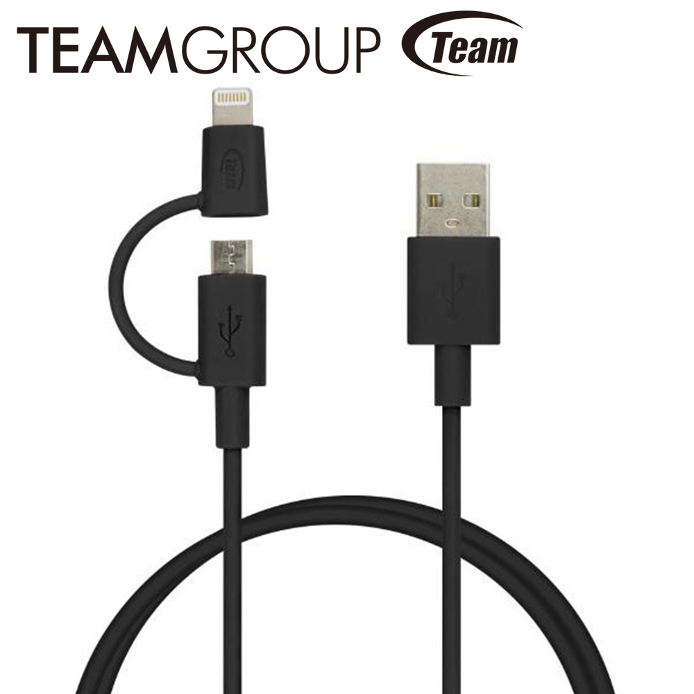 Team十銓 MFi認證Lightning+MicroUSB 2合1傳輸充電線