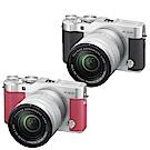 【快】FUJIFILM X-A3+XC16-50mm II 單鏡組*(中文平輸)